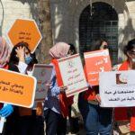 El pueblo palestino ante la colonización, la ocupación y la pandemia de COVID-19